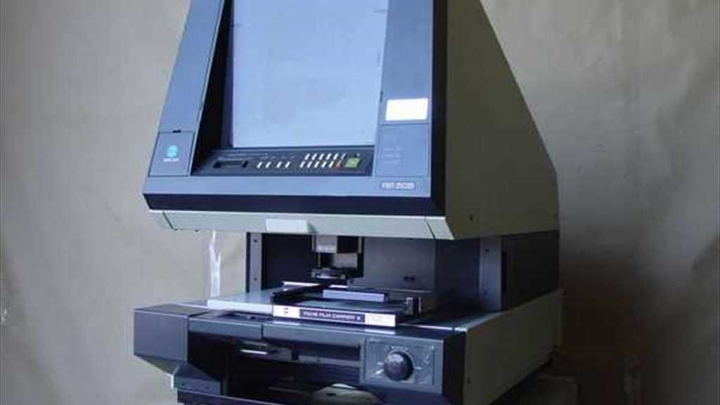 An old microfiche machine. I can't believe I forgot these things existed.