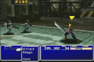 Final Fantasy Fan Club Ffxii_battle2