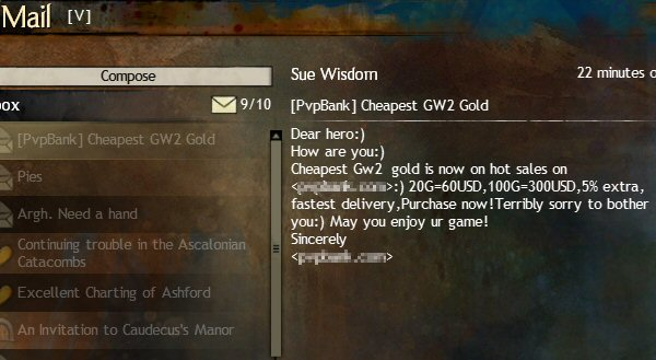 gw2_spam.jpg
