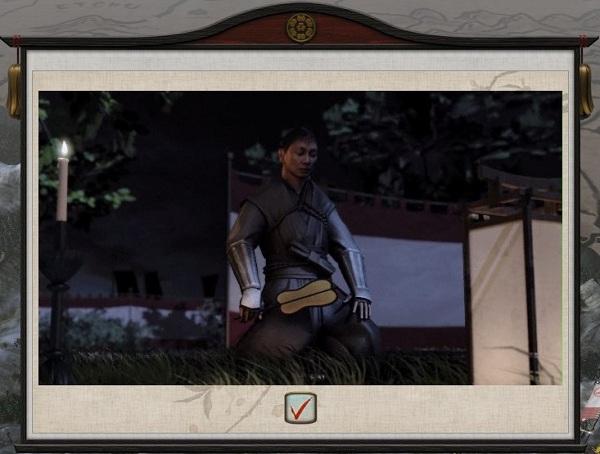 shogun12-1.jpg