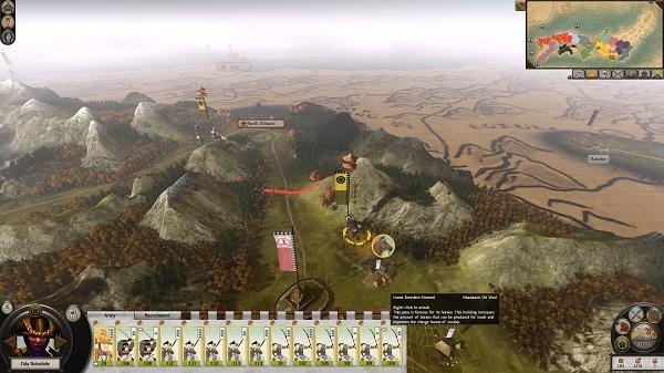 shogun12-13thumb.jpg