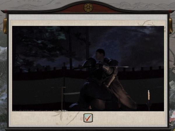shogun12-2.jpg