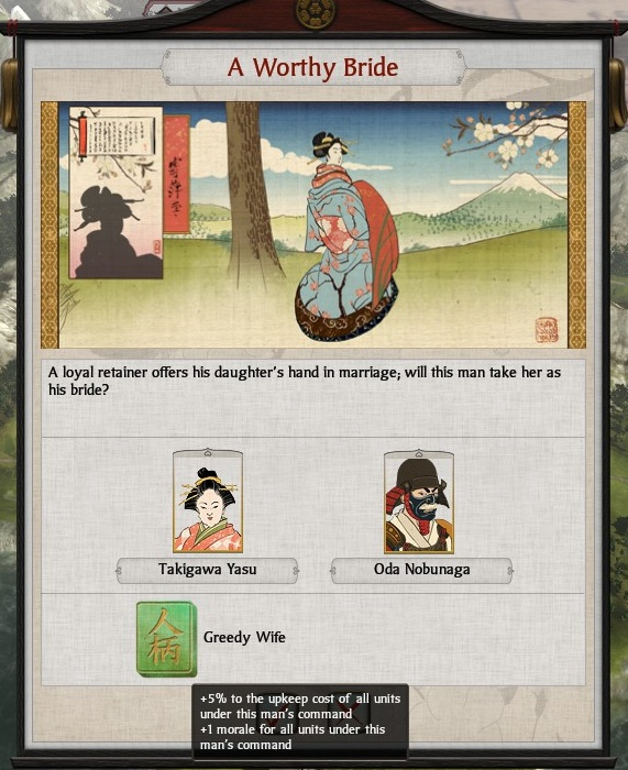shogun12-5.jpg