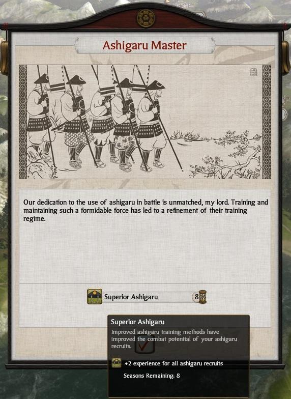 shogun13-6.jpg