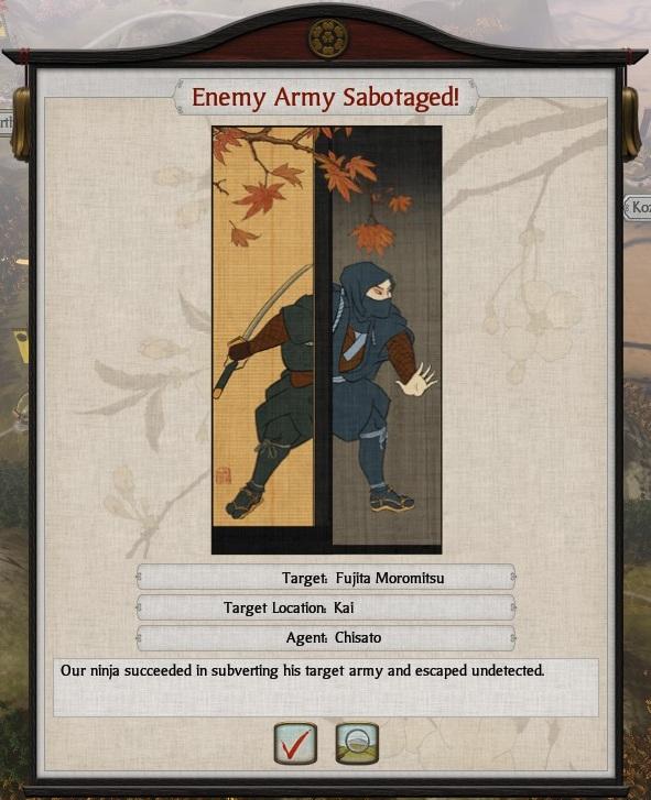 shogun14-2.jpg