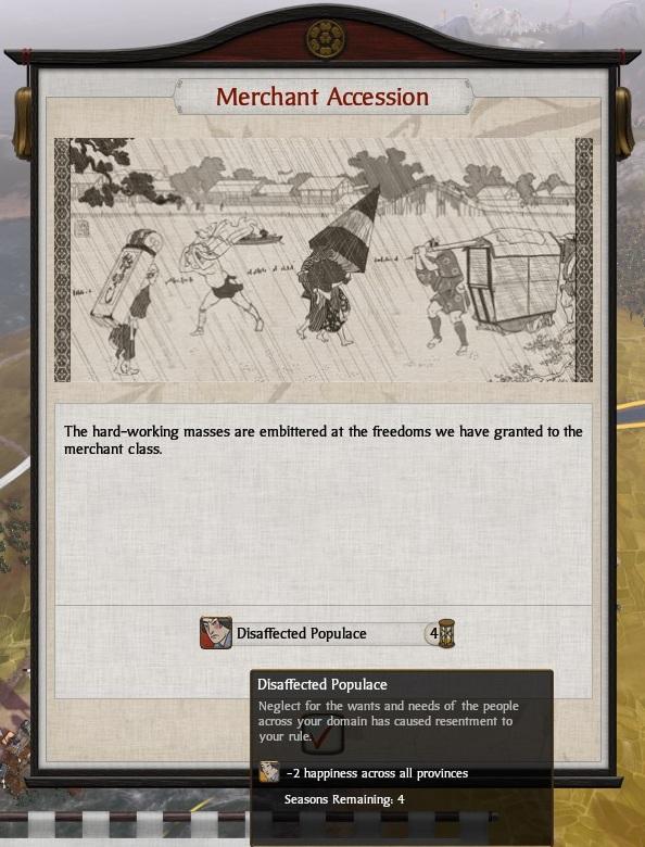 shogun14-8.jpg