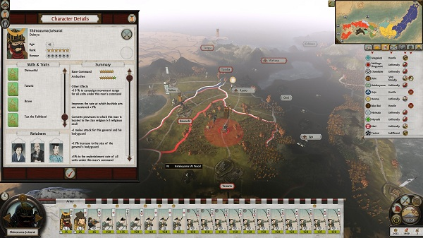 shogun15-17thumb.jpg
