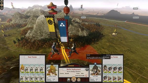 shogun15-18thumb.jpg