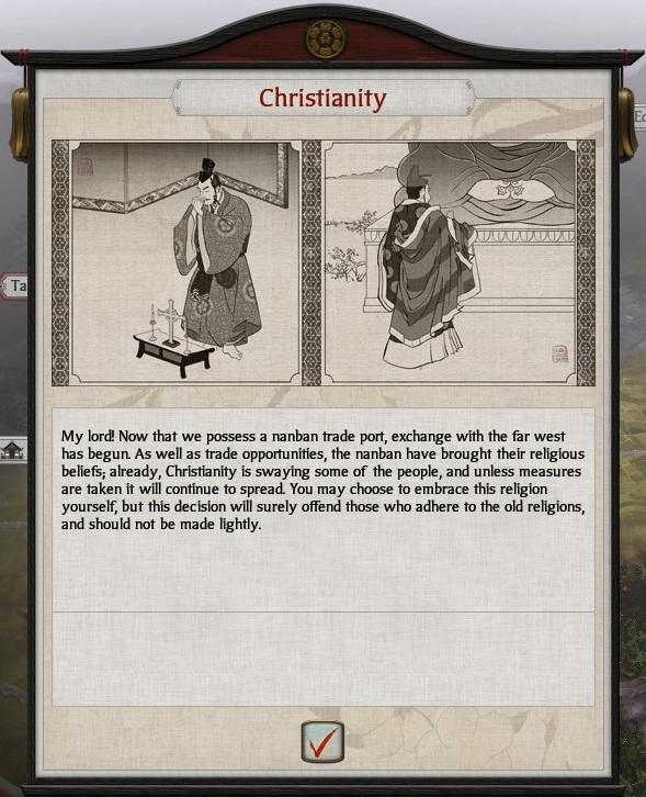 shogun16-4.jpg