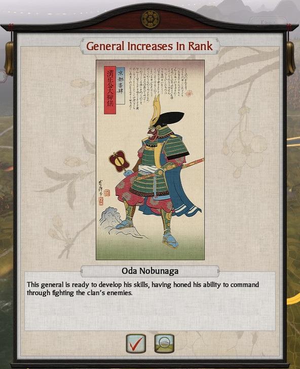 shogun19-17.jpg