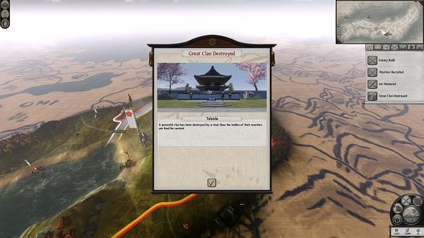 shogun43thumb.jpg