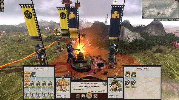 shogun6-1thumb.jpg