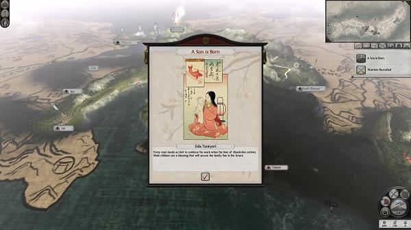 shogun7-6thumb.jpg