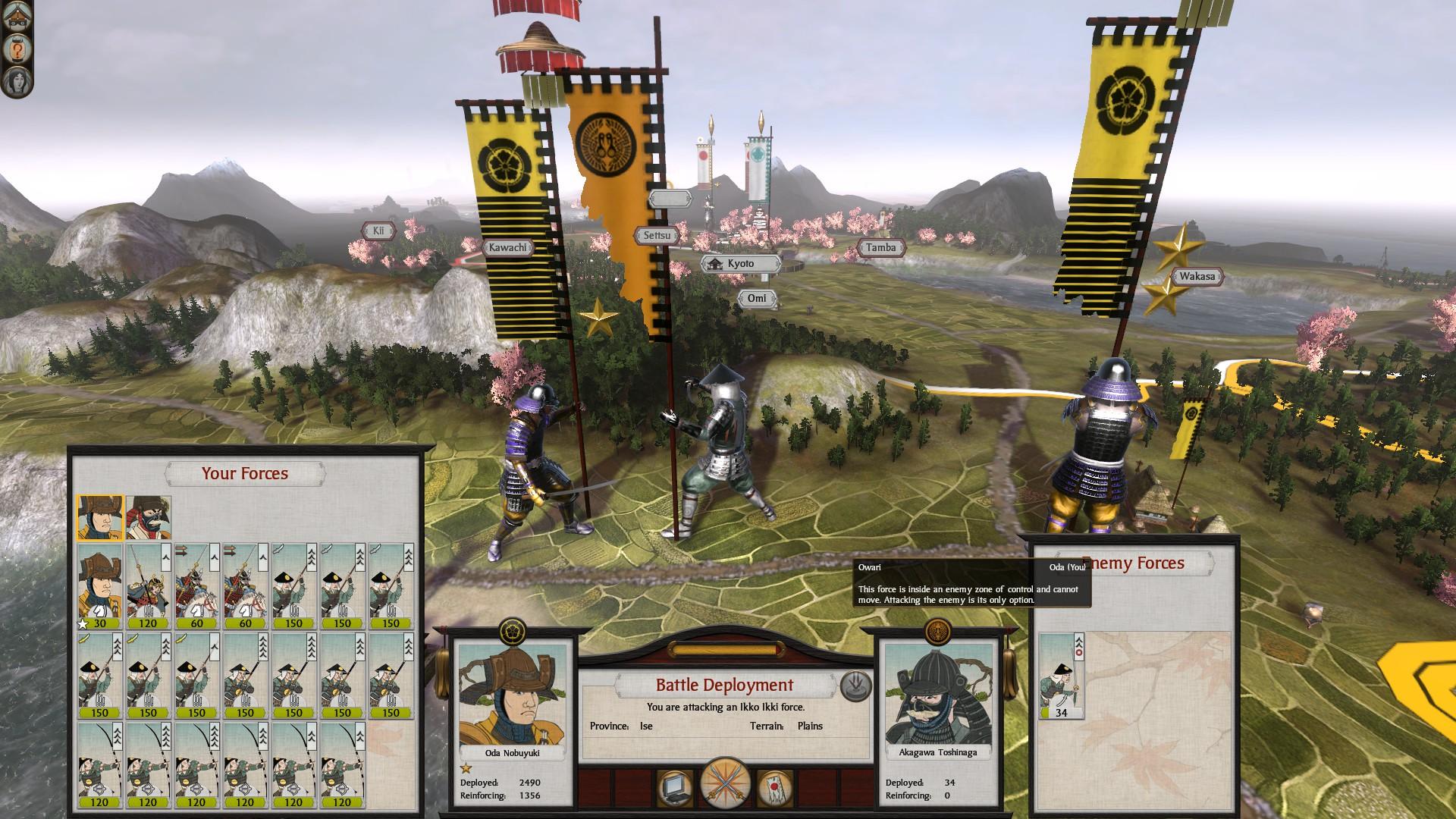 shogun18-2.jpg